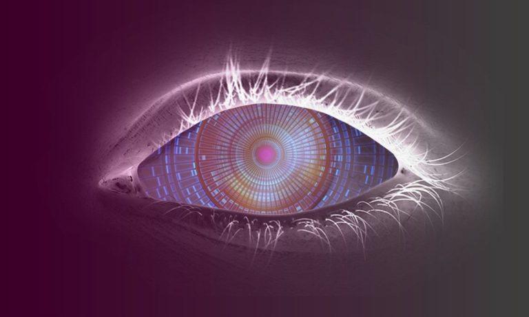עין בוהרת